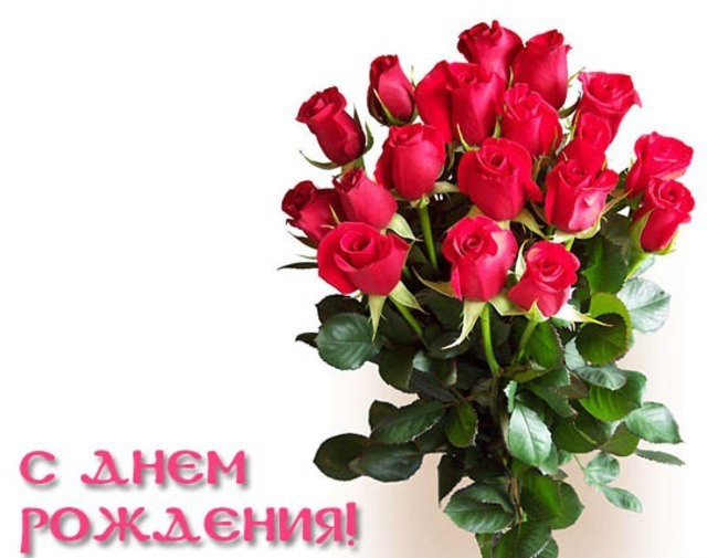 seksualnie-pozdravleniya-s-dnem-rozhdeniya-devushke